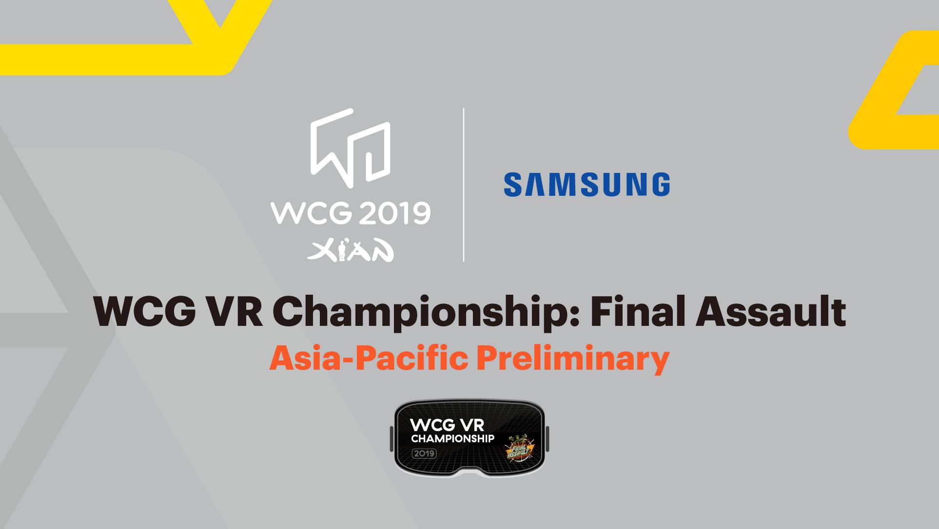 VR-Championship-APAC.JPG